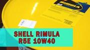 Моторное масло Shell Rimula R5E 10W40